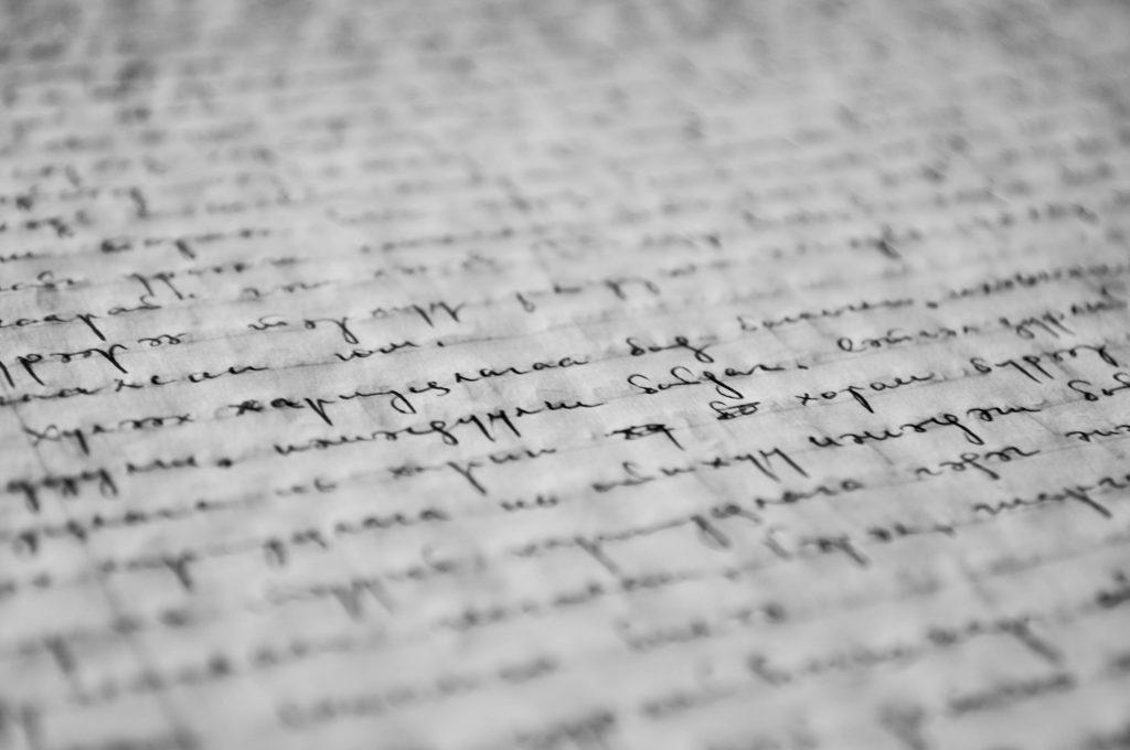 Le Cercle des poètes de RDP